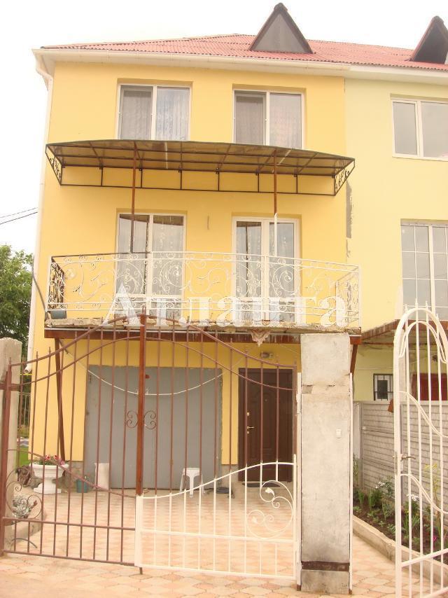 Продается дом на ул. Ленина — 65 000 у.е. (фото №18)