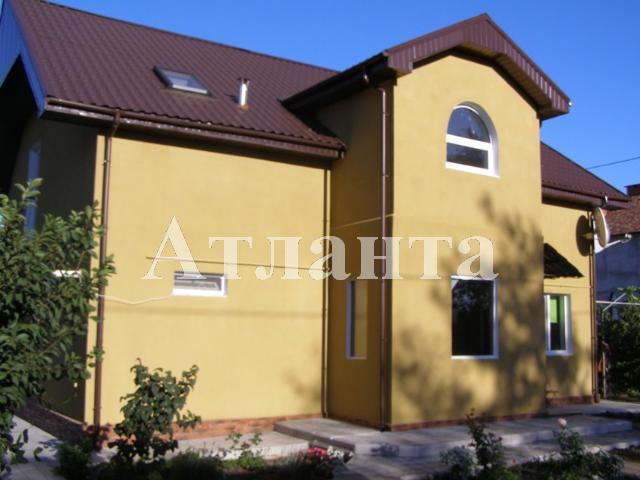 Продается дом на ул. Независимости — 140 000 у.е.