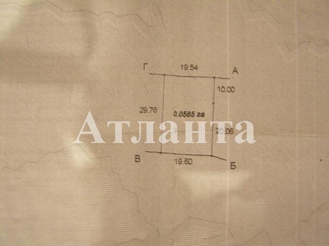 Продается земельный участок на ул. 11-Я Линия — 8 000 у.е. (фото №2)
