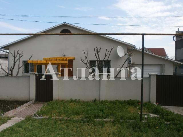 Продается дом на ул. Независимости — 80 000 у.е. (фото №7)