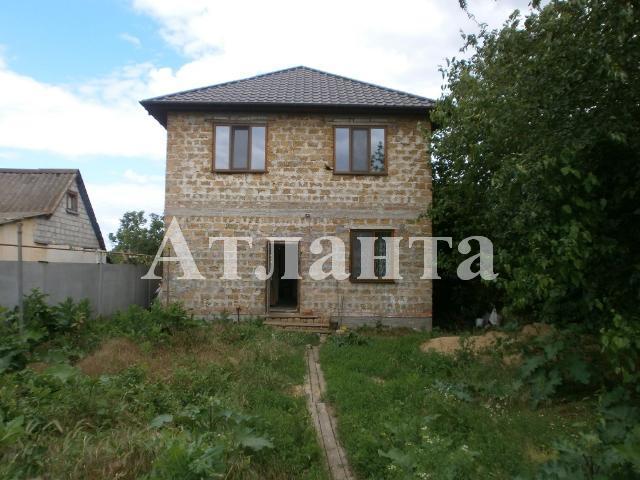 Продается дом на ул. Комарова — 85 000 у.е.