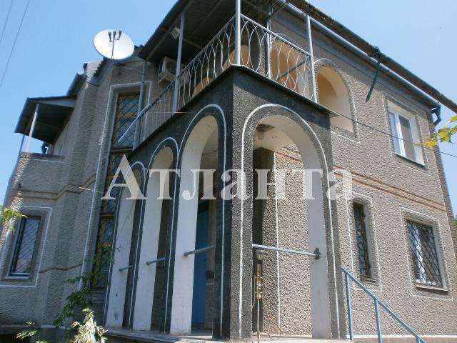 Продается дом — 40 000 у.е.