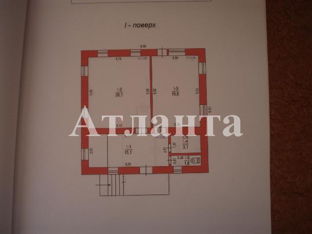 Продается дом на ул. Набережная — 100 000 у.е. (фото №2)