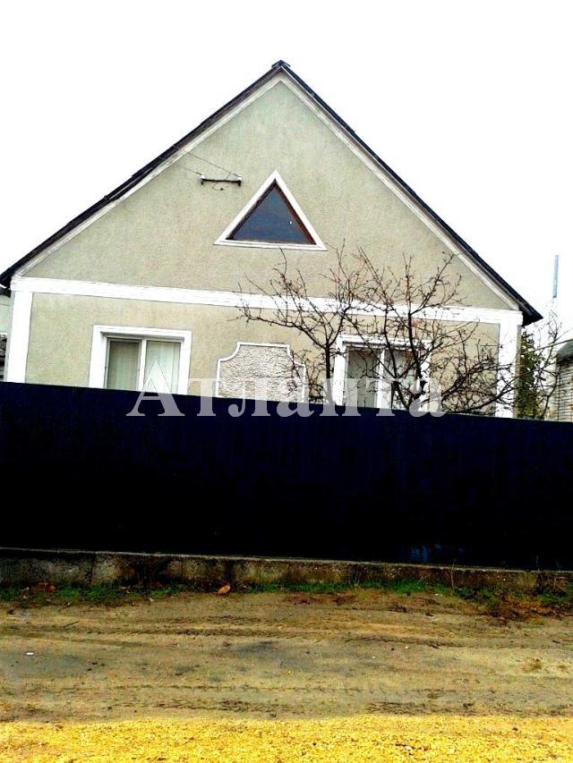 Продается дом на ул. 8 Марта — 80 000 у.е. (фото №10)