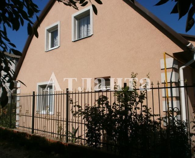 Продается дом на ул. Степная — 61 000 у.е. (фото №2)