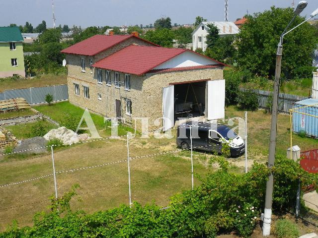 Продается дом на ул. Институтская — 85 000 у.е. (фото №5)