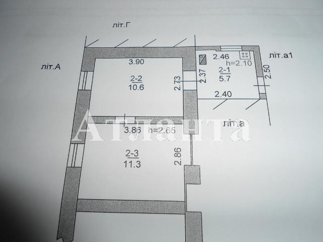 Продается дом на ул. Маркса Карла — 33 000 у.е. (фото №5)