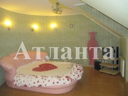 Продается дом на ул. Набережный Пер. — 130 000 у.е. (фото №5)