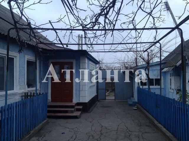 Продается дом на ул. Космонавтов — 55 000 у.е. (фото №8)