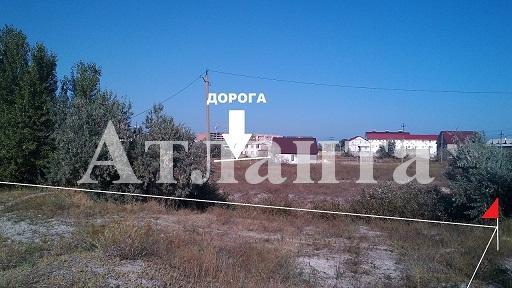 Продается земельный участок на ул. Песочная — 20 000 у.е.