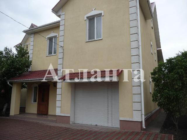 Продается дом на ул. Яблоневая — 150 000 у.е. (фото №11)