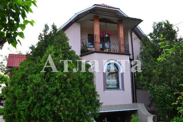 Продается дом на ул. Александрийская — 170 000 у.е. (фото №5)