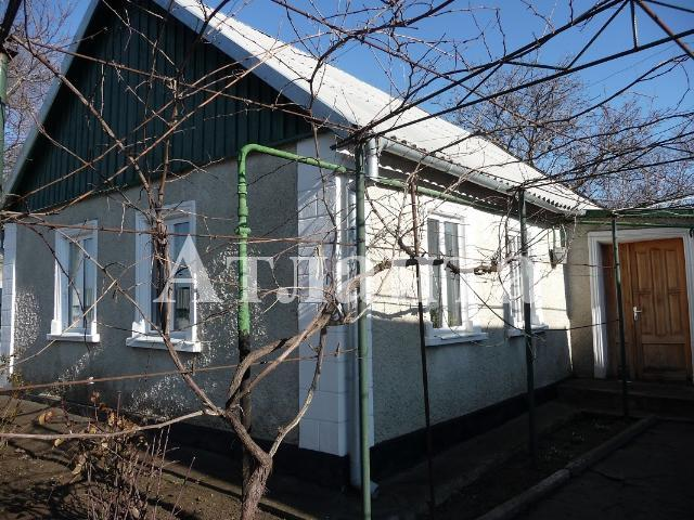 Продается дом на ул. Виноградная — 40 000 у.е. (фото №4)