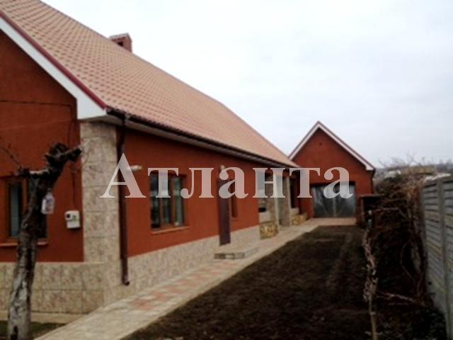 Продается дом на ул. Ленина — 50 000 у.е. (фото №13)