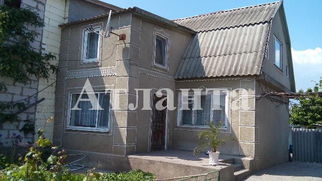 Продается дом на ул. Александрийская — 120 000 у.е.
