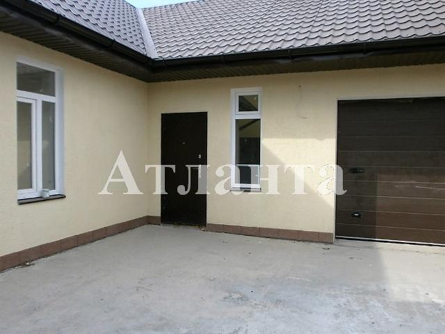 Продается дом — 55 000 у.е.