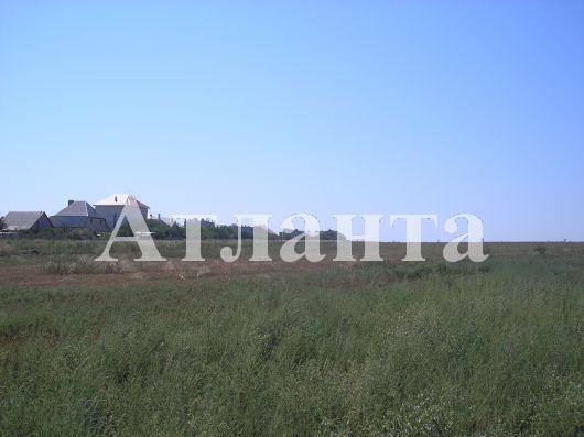 Продается земельный участок — 45 000 у.е.