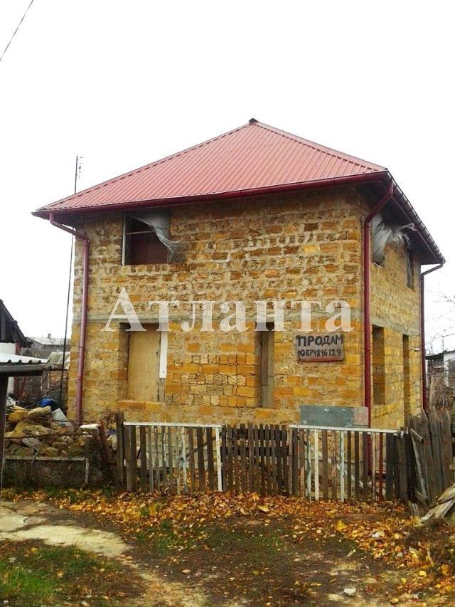 Продается дом на ул. Степовая — 20 000 у.е.