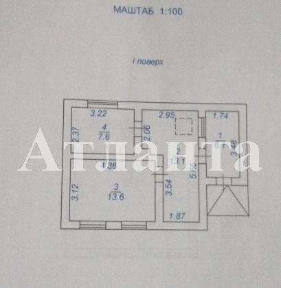 Продается дача на ул. Тенистая — 15 000 у.е. (фото №2)