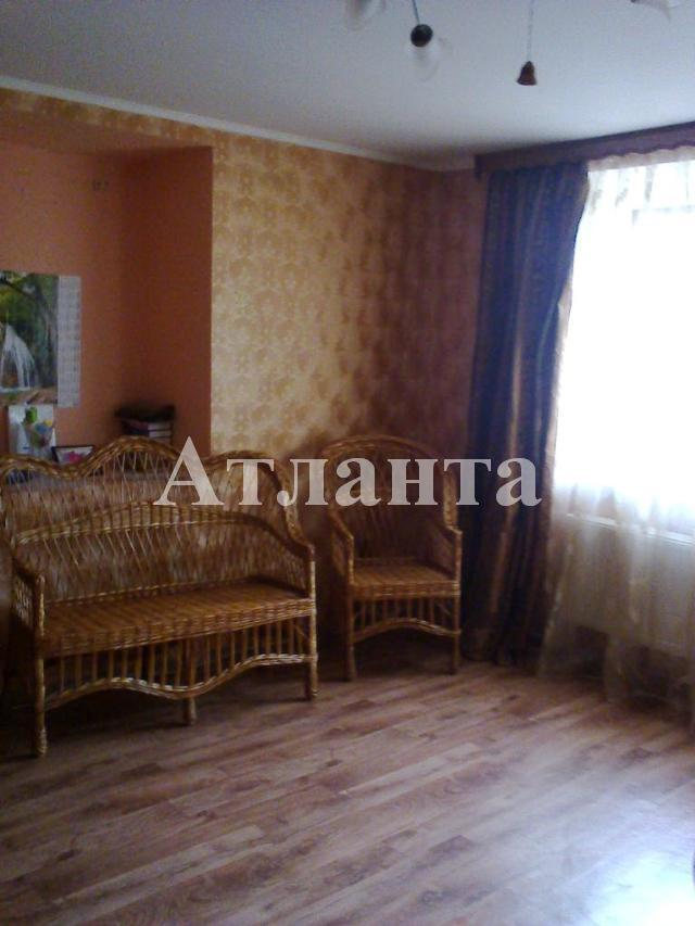 Продается дом на ул. Ленина — 50 000 у.е.