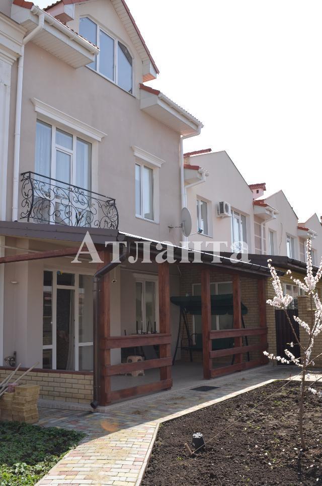 Продается дом на ул. Александрийский Пер. — 160 000 у.е.