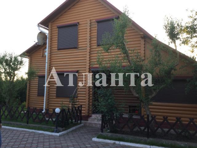 Продается дом на ул. Средняя — 250 000 у.е.