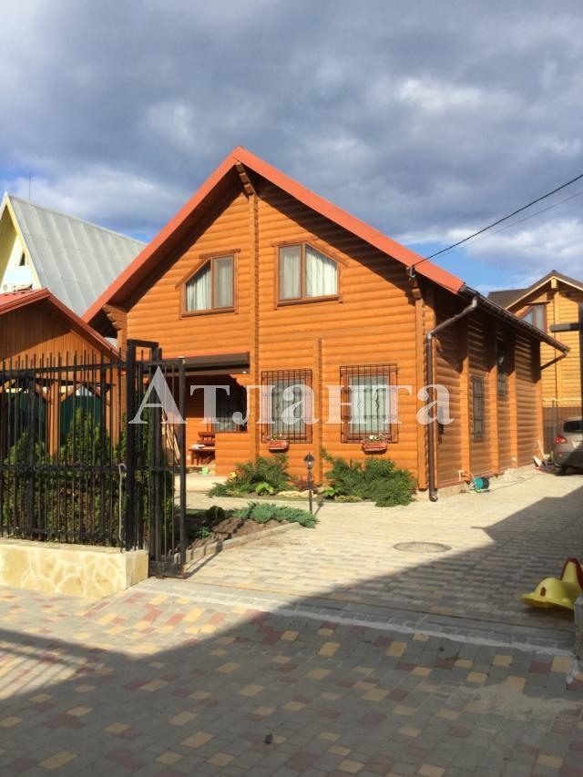 Продается дом на ул. Приморская — 500 000 у.е.