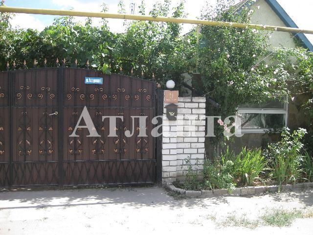 Продается дом на ул. Молодежная — 70 000 у.е. (фото №2)
