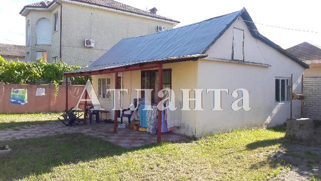 Продается земельный участок на ул. Приморская — 75 000 у.е. (фото №2)