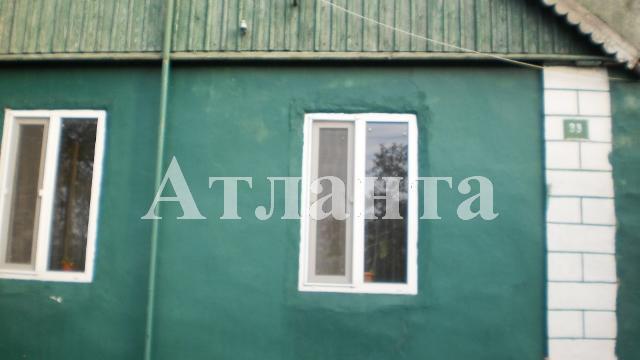 Продается дом на ул. Мизикевича — 65 000 у.е. (фото №10)