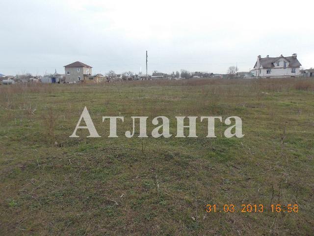 Продается земельный участок на ул. Славянская — 15 000 у.е.