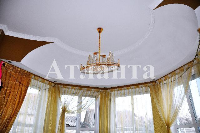 Продается дом на ул. Ленина — 250 000 у.е. (фото №4)