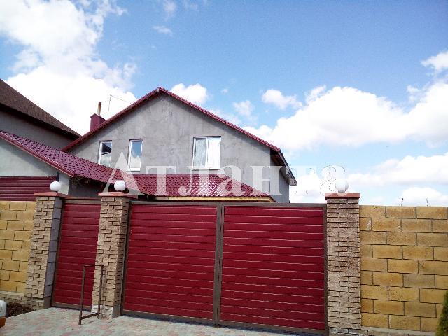 Продается дом на ул. Луговая — 140 000 у.е.