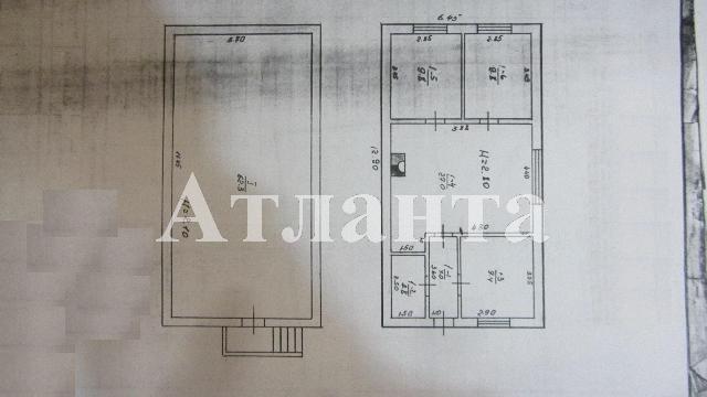 Продается дом на ул. Мира Пер. — 60 000 у.е. (фото №2)
