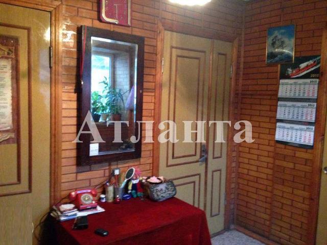 Продается дом на ул. Энгельса — 57 000 у.е.