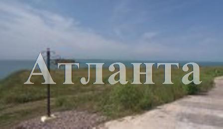Продается земельный участок на ул. Морская — 239 400 у.е. (фото №3)