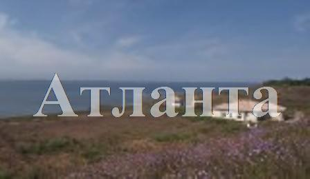 Продается земельный участок на ул. Морская — 315 000 у.е.