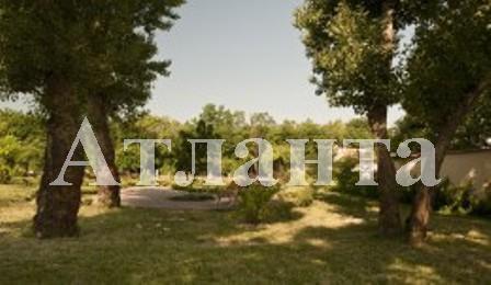 Продается земельный участок на ул. Парусная — 270 000 у.е.