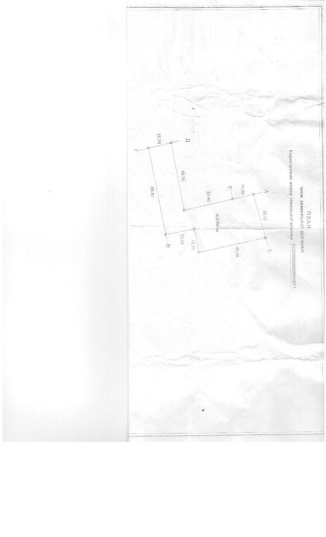 Продается земельный участок на ул. Ленина — 16 000 у.е.