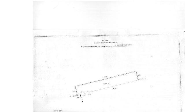 Продается земельный участок на ул. Академика Вильямса — 95 000 у.е.