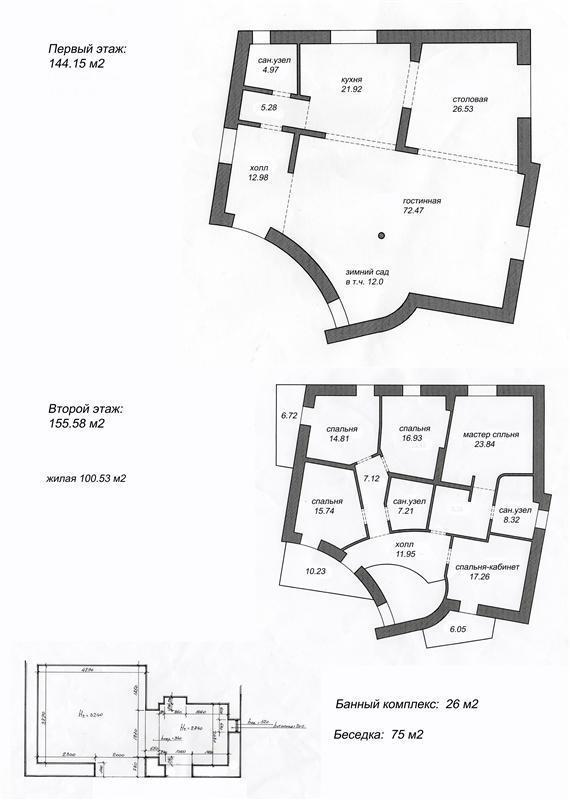 Сдается дом на ул. Бригадная — 3 500 у.е./мес. (фото №18)