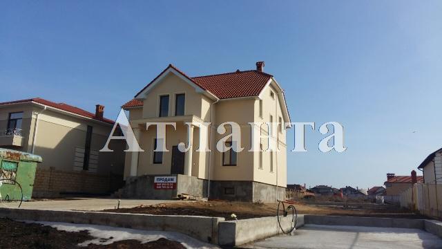 Продается дом на ул. Парусная — 230 000 у.е. (фото №7)