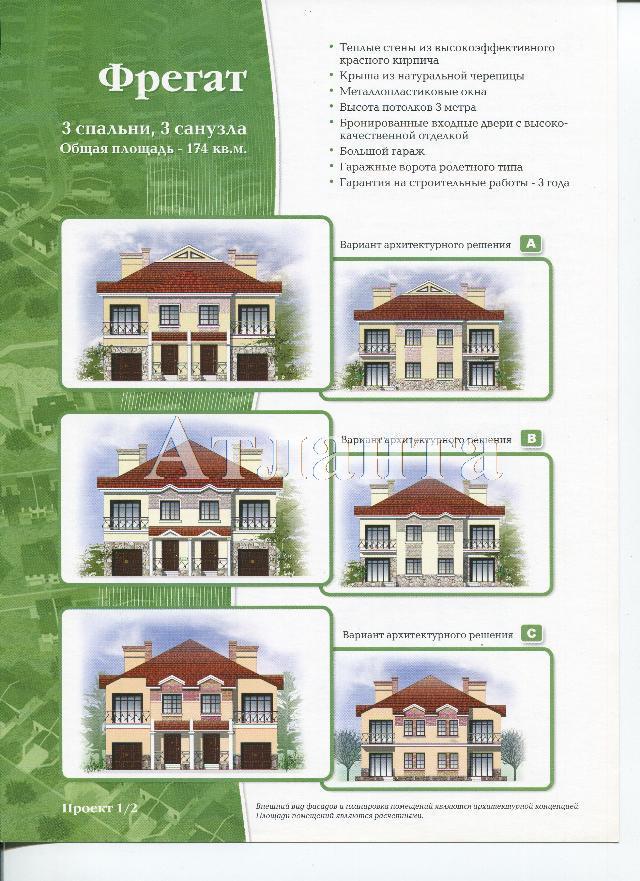 Продается дом на ул. Леонидовская — 125 000 у.е. (фото №9)