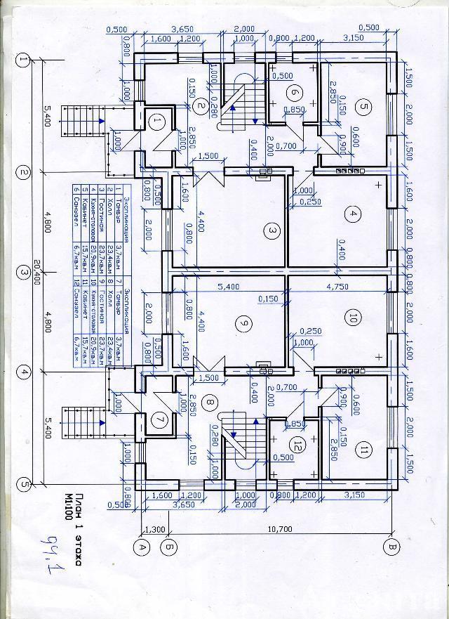 Продается дом на ул. Лазурная — 280 000 у.е.