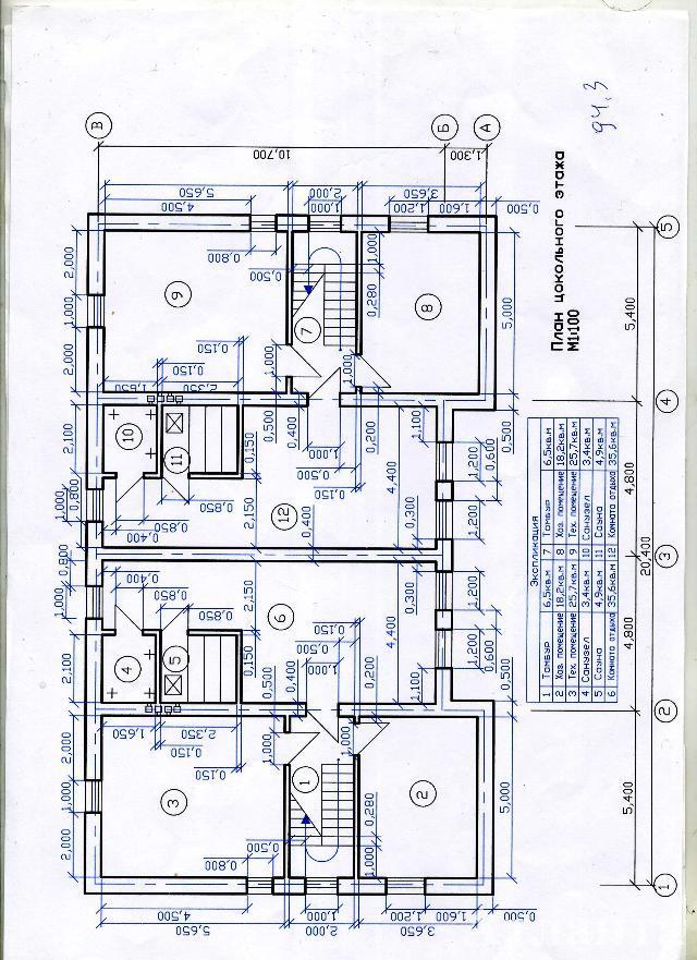 Продается дом на ул. Лазурная — 280 000 у.е. (фото №2)