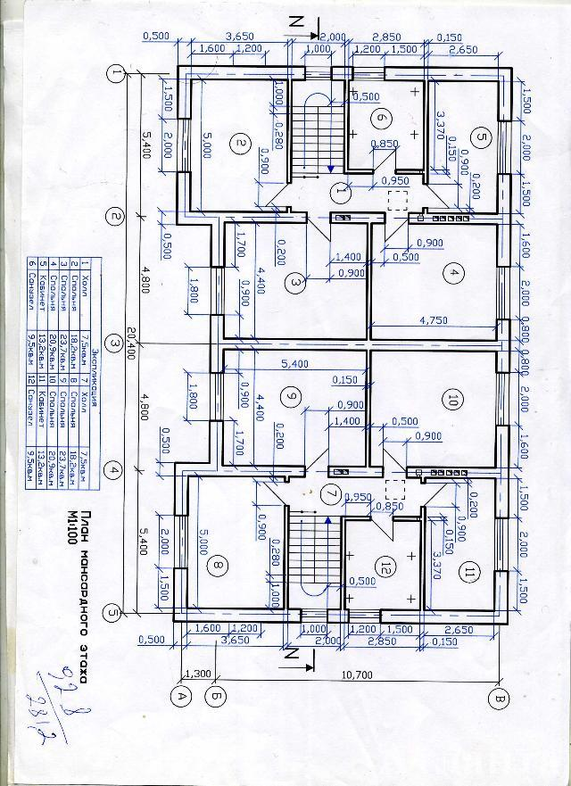 Продается дом на ул. Лазурная — 280 000 у.е. (фото №3)