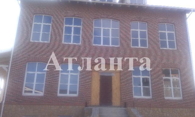 Продается дом на ул. Уютная — 380 000 у.е.