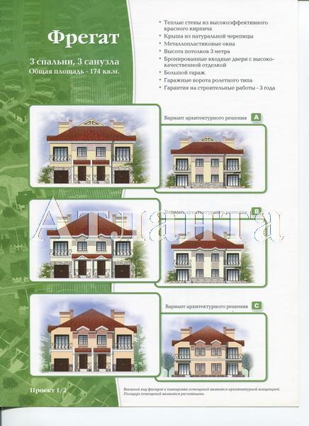 Продается дом на ул. Леонидовская — 150 000 у.е. (фото №5)