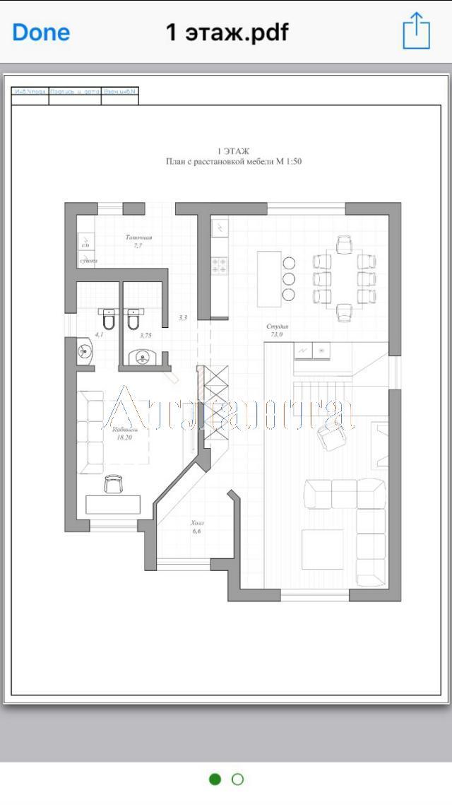 Продается дом на ул. Рейдовый Пер. — 260 000 у.е.