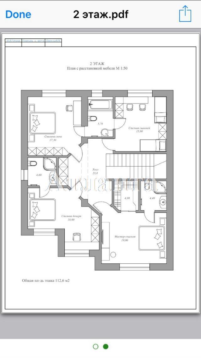 Продается дом на ул. Рейдовый Пер. — 260 000 у.е. (фото №2)